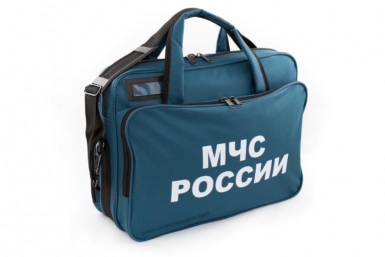 Купить Сумку Мчс В Москве